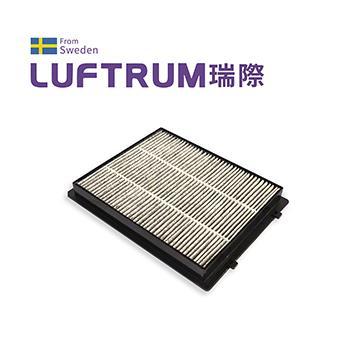 LUFTRUM雙效集塵除臭HEPA濾網(C401A系列) C401-F