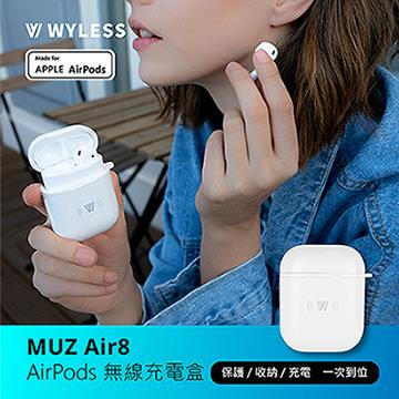 Wyless MUZ Air8 AirPods 無線充電殼