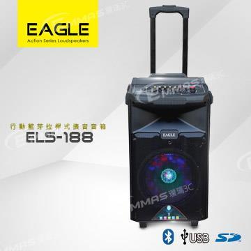 EAGLE 行動藍芽拉桿式擴音音箱