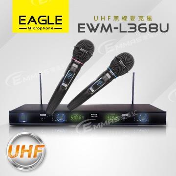 EAGLE UHF無線麥克風鋰電組
