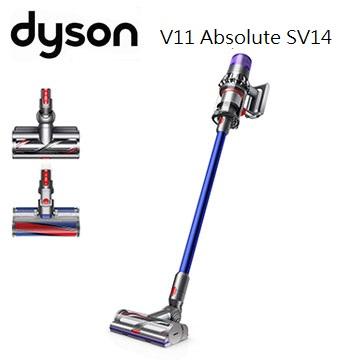 【拆封品】Dyson V11 Absolute無線吸塵器 V11 Absolute SV14 TW