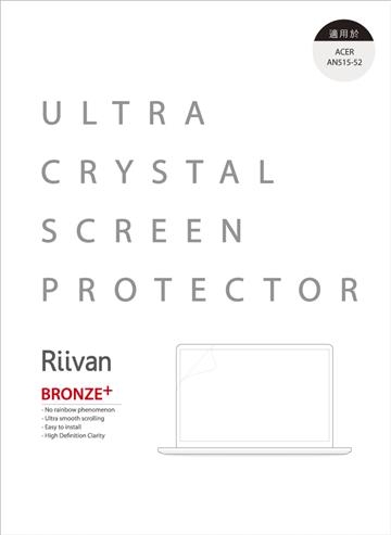Riivan Nitro 5亮面保護貼(銅)