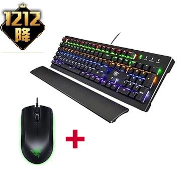 【雙12鍵鼠組】Amice 為電競而生機械發光鍵盤 + Razer Abyssus Essential地獄狂蛇滑鼠