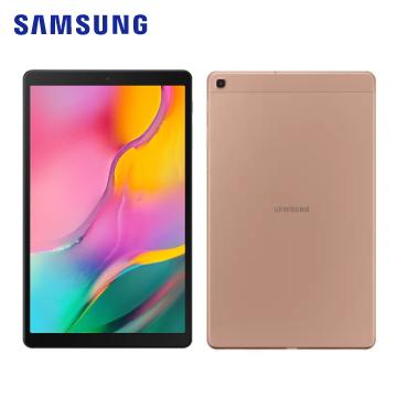 三星SAMSUNG Galaxy Tab A 10.1 平板電腦(2019) WIFI 金