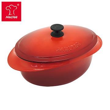 摩堤 32cm 鑄鐵橢圓鍋 紅內黑