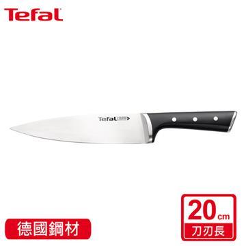 【法國特福】冰鑄不鏽鋼系列20CM主廚刀 K2320214
