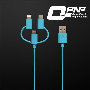 QPNP Apple MFI三合一充電傳輸線1M-藍