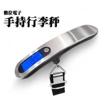 JiaSanGIFTS 便攜式電子行李秤 JS-RC0005