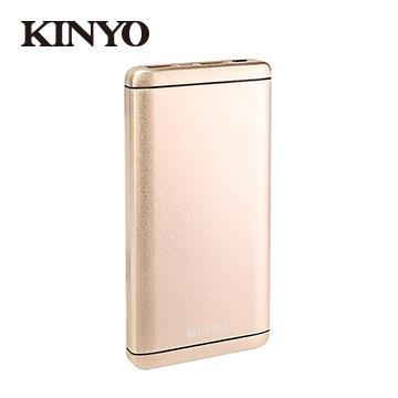 KINYO 10000mAh 行動電源-金