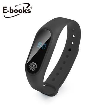 E-books V4 藍牙健康運動智慧手環-黑 E-IPE167