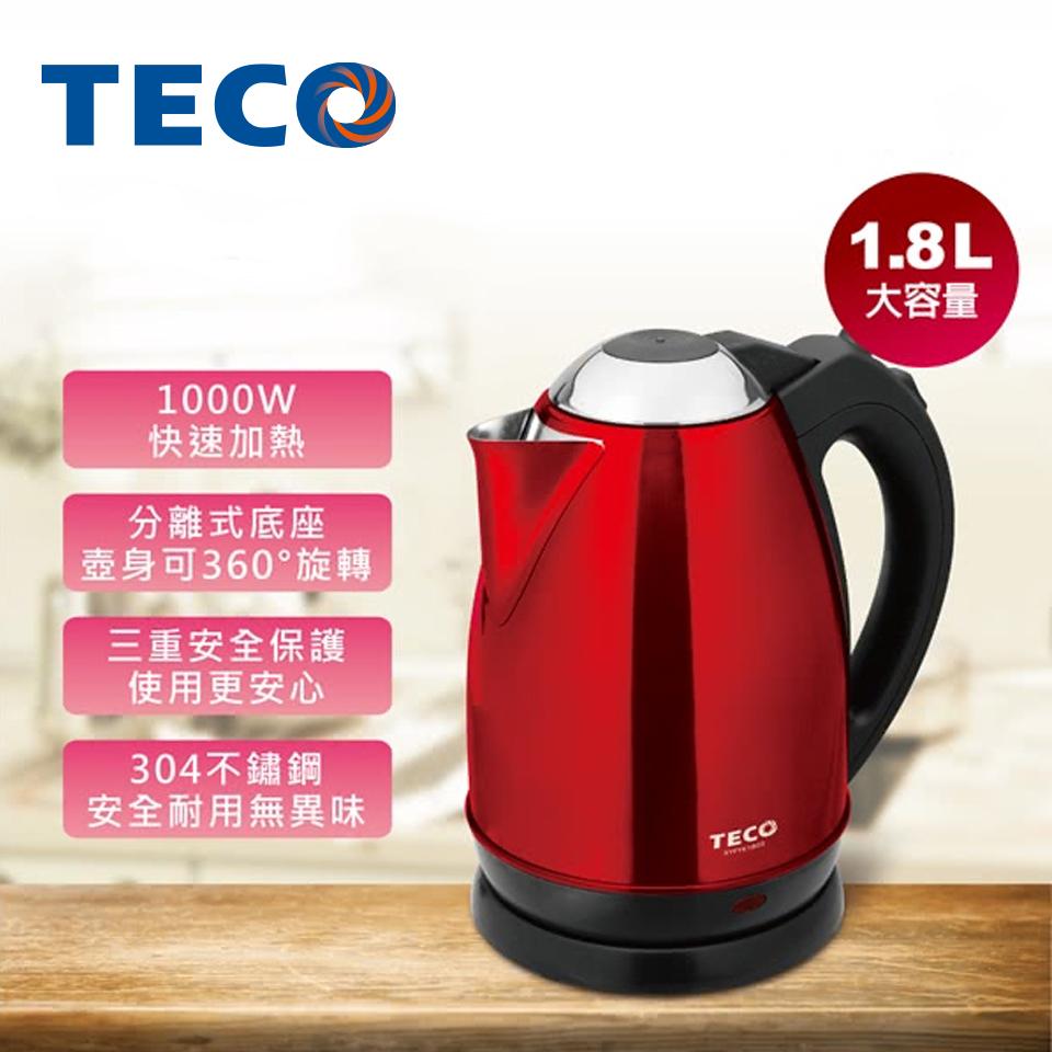 東元TECO 1.8L 不鏽鋼快煮壺 XYFYK1803