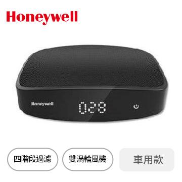 美國Honeywell PM2.5顯示車用空氣清淨機