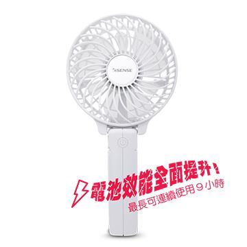 Esense 超涼感手持式USB風扇升級版-白