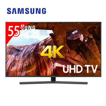 SAMSUNG 55型4K智慧連網電視 UA55RU7400WXZW