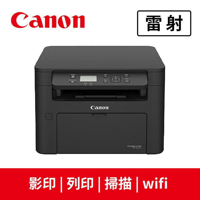 Canon MF113w 黑白雷射複合機