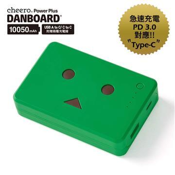 cheero阿愣10050mAh PD快充行動電源-蘇打綠