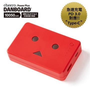 cheero阿愣10050mAh PD快充行動電源-草莓紅