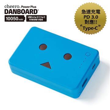 cheero阿愣10050mAh PD快充行動電源-泡泡藍