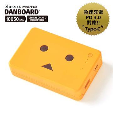 cheero阿愣10050mAh PD快充行動電源-香蕉黃
