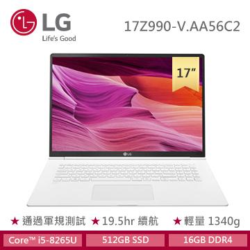 LG Gram 17吋輕薄筆電1340g (i5-8265U/512G/W10H) 17Z990-V.AA56C2