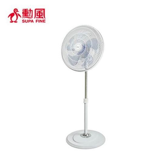 勳風16吋4D超循環涼風扇