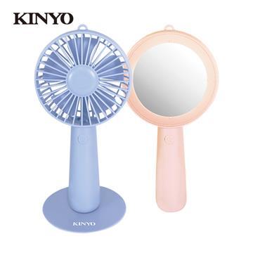 KINYO 三合一小風扇