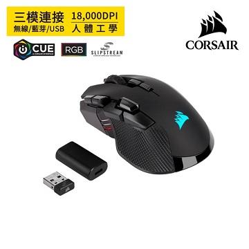 CORSAIR IRONCLAW RGB WIRELESS 電競滑鼠