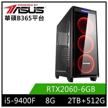 華碩平台[冰星俠士]i5六核獨顯SSD電腦