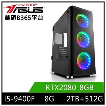 華碩平台[冰星教士]i5六核獨顯SSD電腦