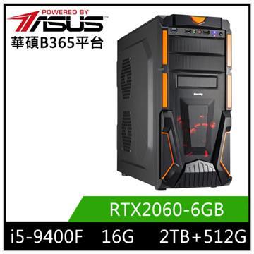 華碩平台[魔星騎士]i5六核獨顯SSD電腦
