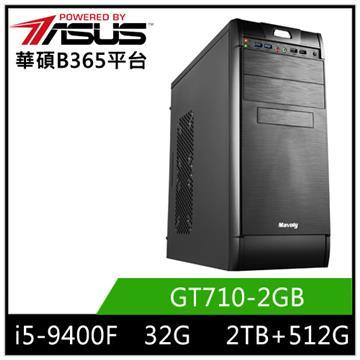 華碩平台[雪星戰士]i5六核獨顯SSD電腦