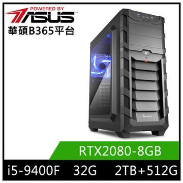 華碩平台[雪星教士]i5六核獨顯SSD電腦