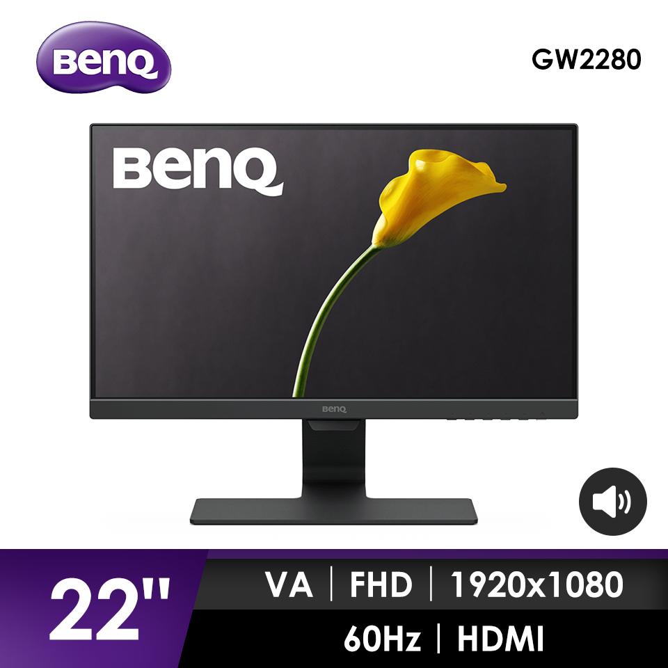 BenQ GW2280 22型VA LED光智慧護眼螢幕