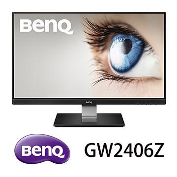 BenQ GW2406Z 24型IPS德國雙認證護眼螢幕