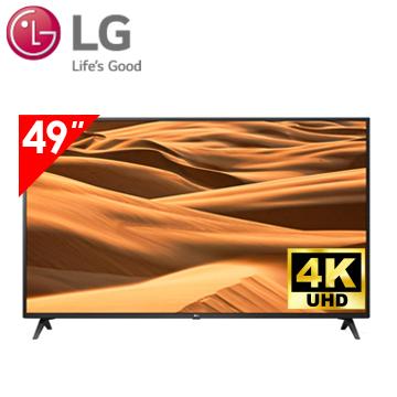 (福利品)樂金LG 49型 IPS 廣角4K 物聯網電視