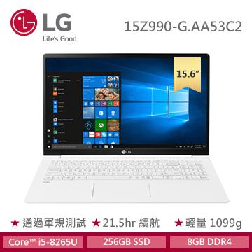 LG Gram 15.6吋輕薄筆電1099g(i5-8265U/8GD4/256G)