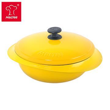 摩堤 26cm 鑄鐵媽媽鍋 黃漸層內黑