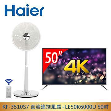 Haier海爾 50型4K聯網顯示器+14吋DC直流遙控風扇 LE50K6000U+KF-3510S7