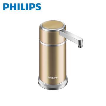 飛利浦超濾櫥上淨水器