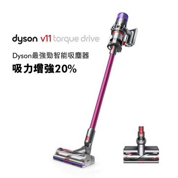 展示機-Dyson V11 Torque無線吸塵器