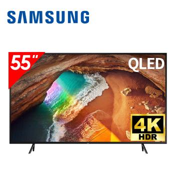 【展示機】SAMSUNG 55型4K QLED 智慧連網電視