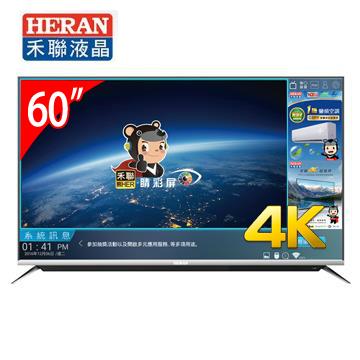 (展示機)禾聯HERAN 60型4K智慧聯網顯示器