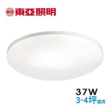 東亞37W LED調光調色吸頂燈