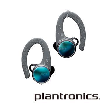 Plantronics FIT 3100真無線運動耳機-灰