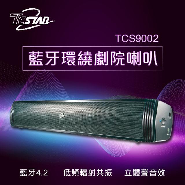 T.C.STAR藍牙微型劇院 TCS9002
