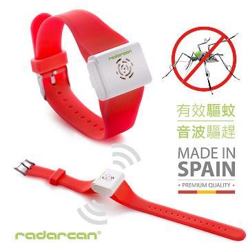 【Radarcan】R-101時尚型驅蚊手環(紅) R-101