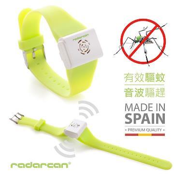 【Radarcan】R-101時尚型驅蚊手環(綠)