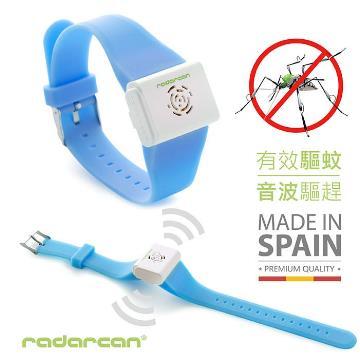 【Radarcan】R-101時尚型驅蚊手環(藍)