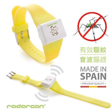 【Radarcan】R-101時尚型驅蚊手環(黃)