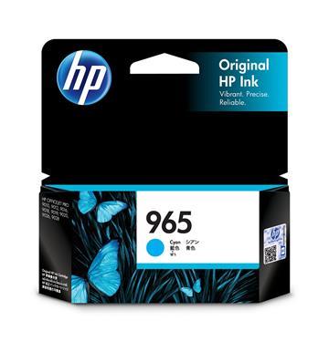 【福利品】HP 965 藍色原廠墨水匣
